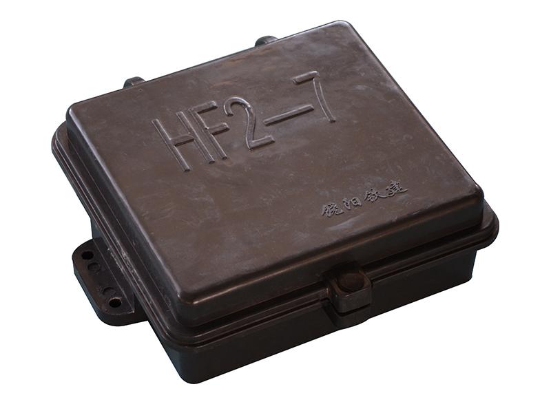 SMC复合材料方向电缆盒HF2-7